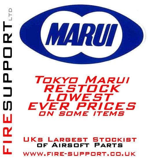 Firesupport Shop Tokyo Marui restock